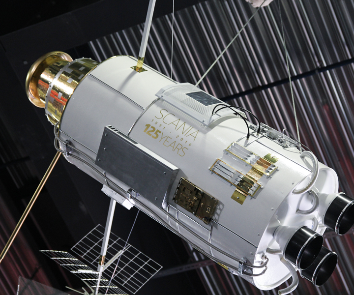 Spesialproduksjon satelitt
