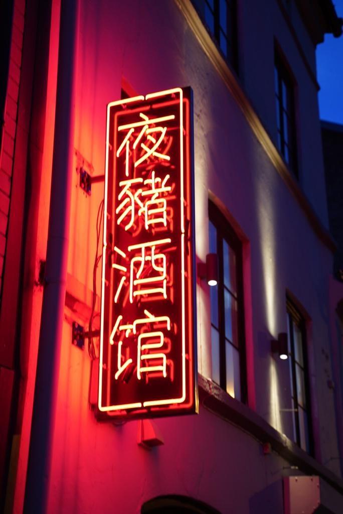 Neonskilt, skilt, restaurantskilt, butikkskilt, lysskilt